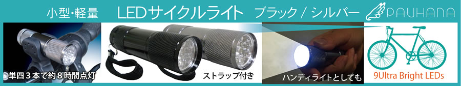 LEDcyclelight top